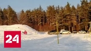 видео Прославлена гора