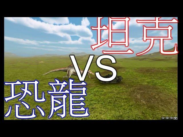 ???????-???Beast Battle Simulator 28~30?????????!!??VS??? ????