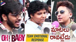 Oh Baby TEAM EMOTIONAL Response Samantha Naga Shaurya Nandini Reddy Oh Baby Movie Talk