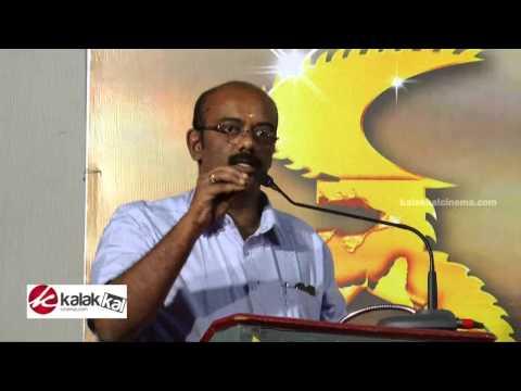 Thigaar Movie Audio Launch