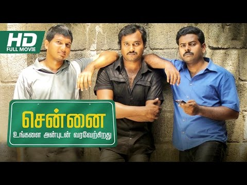 Tamil New Full Movie | Chennai Ungalai Anbudan Varaverkiradhu [ 2015 ] | Ft. Bobby Simha, Saranya
