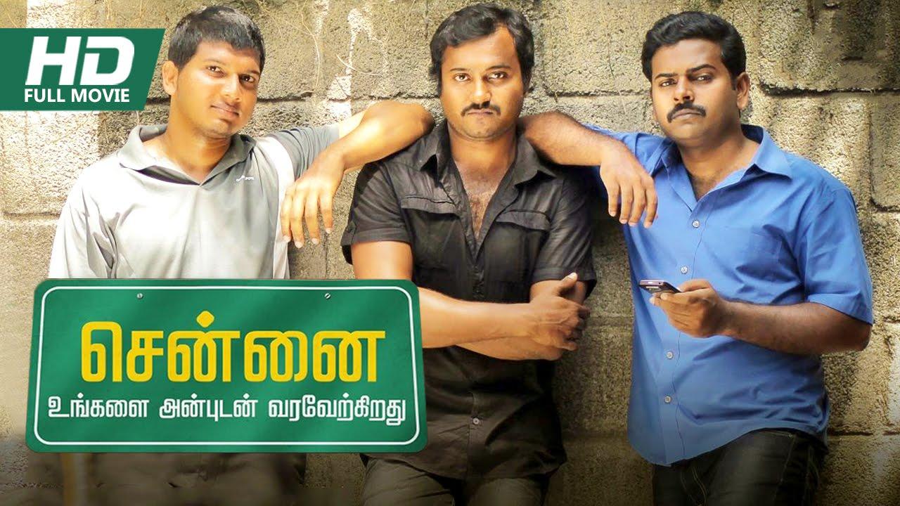 Tamil New Full Movie Chennai Ungalai Anbudan Varaverkiradhu 2015