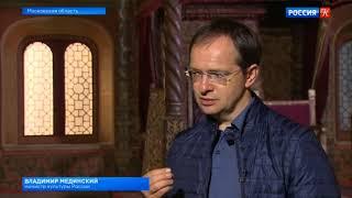 На России 1 выйдет многосерийный фильм о Борисе Годунове Новости культуры