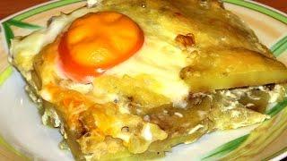 Картофель по-французски запеченный под яйцами / Рецепт блюда из картофеля(Что может быть лучше сытного завтрака, обеда или от пуза нажраться перед сном? :) Конечно же картошка и предп..., 2015-03-27T05:45:54.000Z)