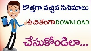 how to download telugu new movies