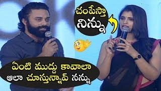 Hero Navadeep Hillarious Comedy With Shamala | Telugu Varthalu