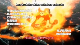 [MAD] Naruto Shippuden Opening 17 - Exist [SPOILER]