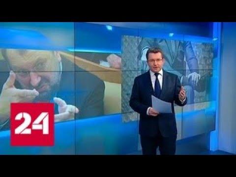"""Испанский суд оправдал всех членов """"русской мафии"""" – Россия 24"""