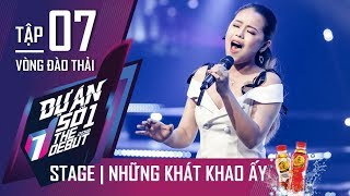 Những Khát Khao Ấy | Nguyễn Thị Giang