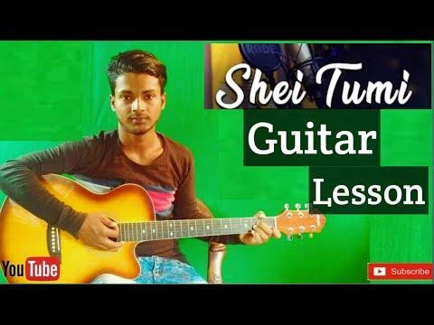 Shei Tumi Keno Eto Ochena Hola  Ayub Bacchu  [LRB]-Easy Guitar Chords Lesson/Tutorial/Tabs/Cover