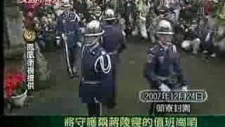 蔣經國逝世20週年紀念影片 6/6 文茜小妹大 預報