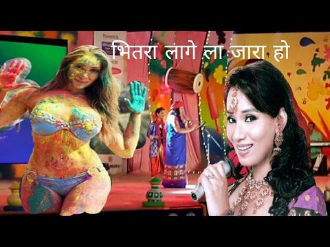 HD Bhojpuri Holi Video Song - Dhire Se Rang Dale - Kalpana - BHOJPURI HOLI ARKESTRA 2017