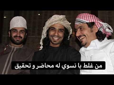 باتبان التحاقيق - عبود خواجه - بالكلمات (تسجيل لأول مره على اليوتيوب) جلسات صوت الخليج