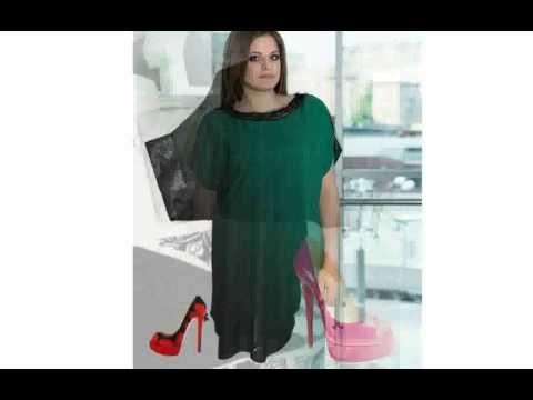 Одежда Для Полных Женщин Турция [BrkBSRN]