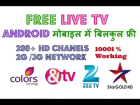 Free Live TV on Android Mobile Any Network 2G  3G  4G  wifi  1000% Guaranty