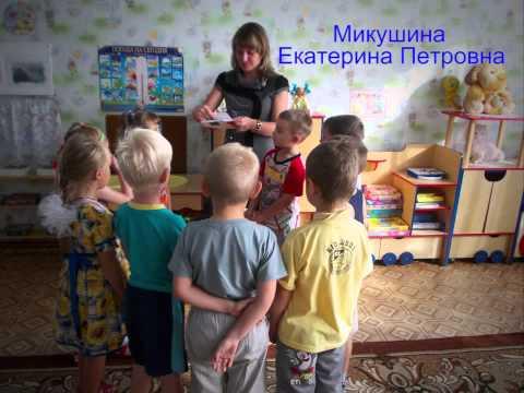 МБДОУ Тогучинского района Тогучинский детский сад № 2 «Дюймовочка» комбинированного вида