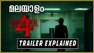 Stranger Things 4 - Official Trailer Breakdown in Malayalam | Season 4 Explained | VEX Entertainment