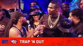 Download The Wild 'N Out Squads Get Down in a FIGHT ft. NLE Choppa 💥