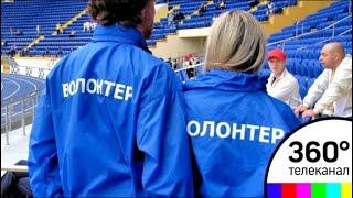Школа спортивных волонтеров: первый выпуск