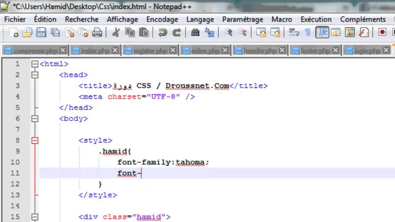 دورة CSS : الدرس 13 (خآصية Border)
