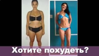 Способы похудения для ленивых