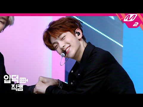 [입덕직캠] TXT 수빈 직캠 'Cat & Dog' (TXT SOOBIN FanCam) | @MCOUNTDOWN_2019.4.25