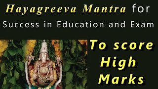 Hayagreeva Mantra to Excel in Education