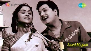 Aasai Mugam | Etthanai Periya song