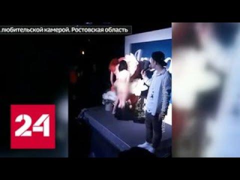 Смотреть видео конкурсы в ночных клубах россии, секс раком ноут