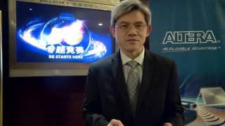 Francis Chow, Altera' vice president