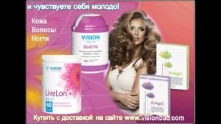 видео О витаминах для женского здоровья после 45 лет