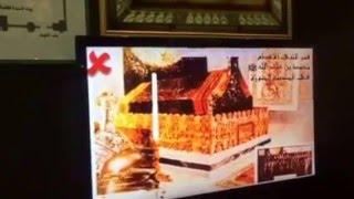 رئاسة الحرمين توضح الحجرة النبوية من الداخل...فيديو