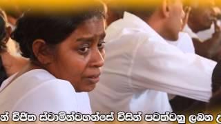 Uthum Maapiya Adhishthana Poojawa - Poojya Massanne Vijitha Himi