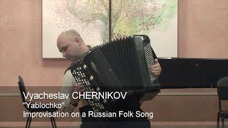 Chernikov: Yablochko / Черников: Яблочко ACCORDION Myronchuk Мирончук баян Accordeon Akkordeon Dance