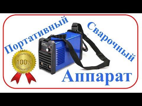 Самый лучший сварочный аппараты плазменной сварочной аппарат