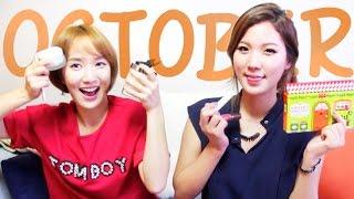 October Favs with Gabie Kook 국가비와 함께한 10월 추천 리스트 ♥ Thumbnail