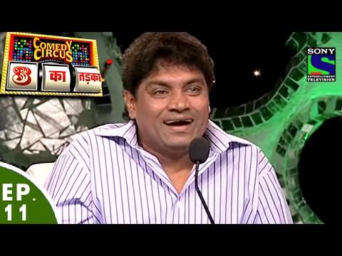 Comedy Circus 3 Ka Tadka - Ep 11 - Johnny Lever Special