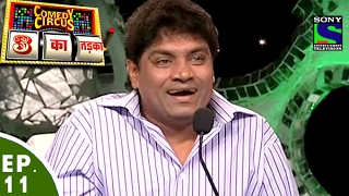 Comedy Circus 3 Ka Tadka  Ep 11  Johnny Lever Special