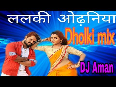 Super Hitsong Lalki Odhaniya Khesari Lal Yadav DJ Aman Hindi Song