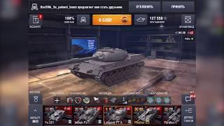 Из стока в топ #5 - Leopard PTA