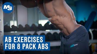 Versuchen Sie Dies: Ab Übungen für 8 Pack Abs w/ Brandon Hendrickson