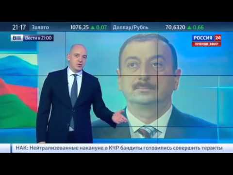SEE LATEST NEWS ! US thinking on sanctions against Azerbaijan News December 26, 2015 United States
