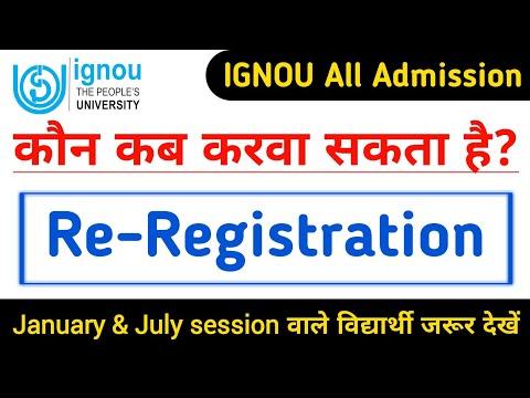 IGNOU January U0026 July Re-Registration Kya Hai   Ignou Re Registration 2020   Ignou Eligible Students