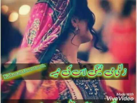 Sarfraz Khan new songs 2017