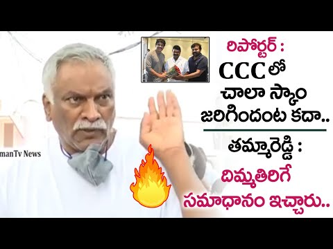 Tammareddy Bharadwaj Strong Reply To Media Reporter   Balakrishna   Chiranjeevi   Sumantv News