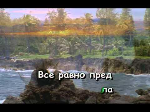Таисия Повалий - Оренбургский пуховый платок (2015)