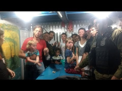 What US family told police about alleged pirate attack on merchant ship in Brazil