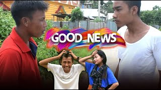 GOOD NEWS a new kokborok short film | ksf | ft.lila & bishal | kokborok short film