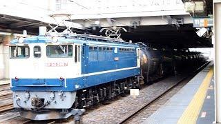 2018/05/24 【原色】 JR貨物 8685レ EF65-2067 大宮駅