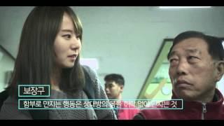 #4 우리가 몰랐던 이야기3-지체장애(서울시 장애인식 개선 교육영상)